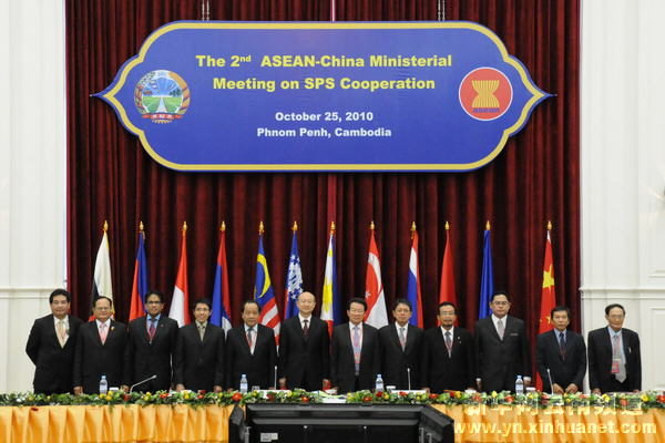 第二届中国-东盟质检部长会议在金边举行