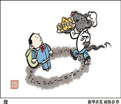 """新华网评:有了""""校长负责制"""",学生就能吃得放心吗?"""