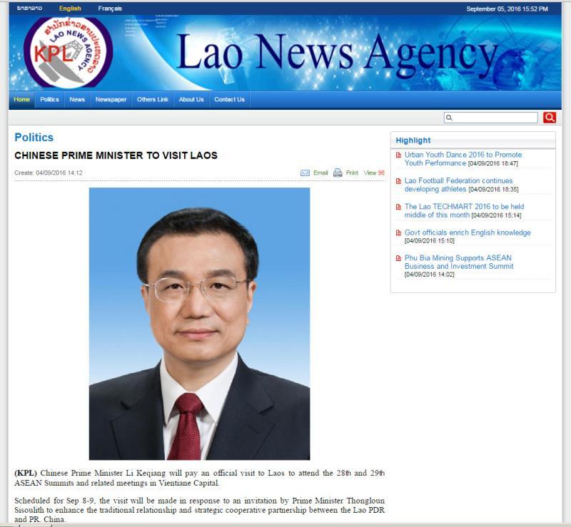 老挝各界期待中国总理到访