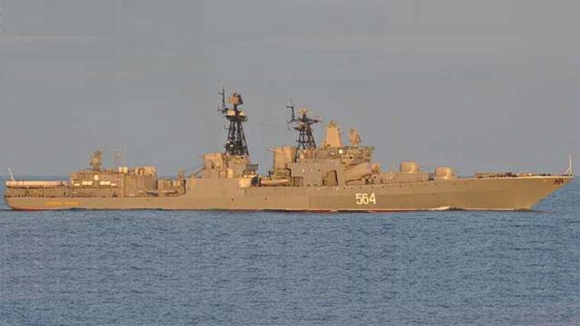日持续监视参加中俄演习俄舰队