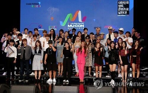 首尔国际音乐博览会10月启幕 71组艺人助阵