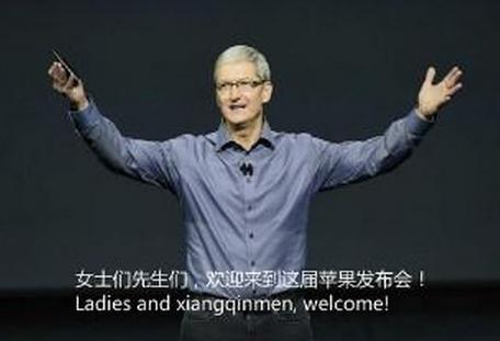 iPhone 7发布会现场图文实录就酱?