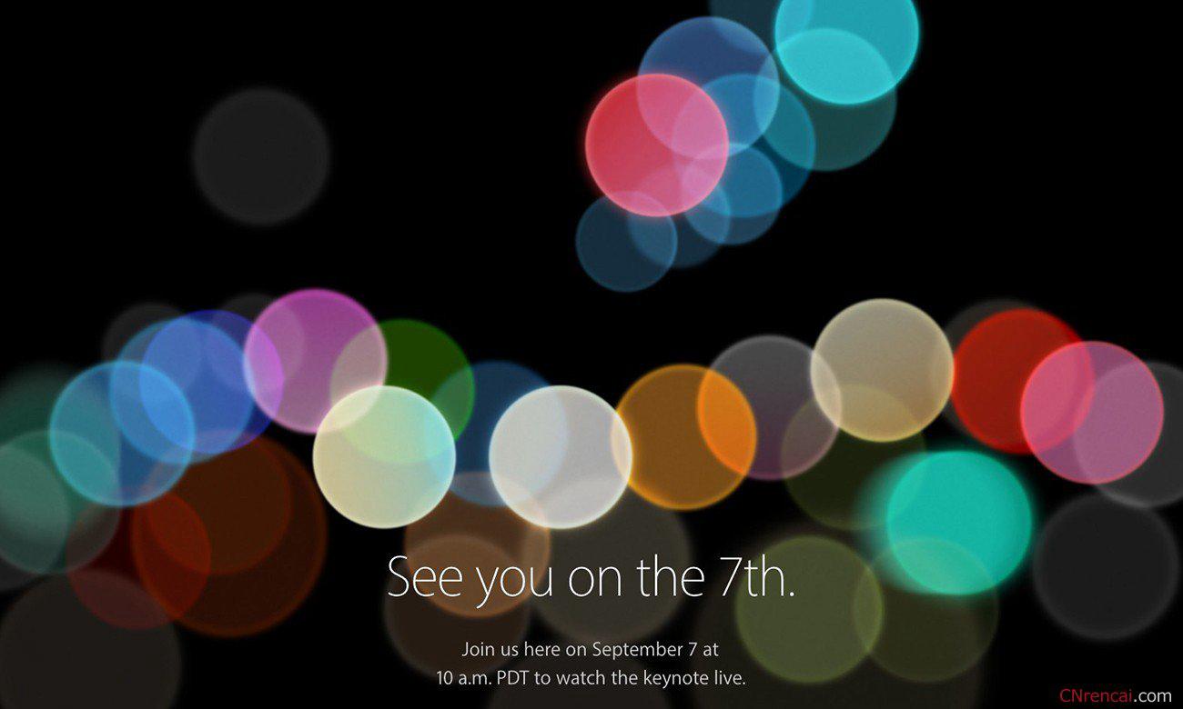 苹果2016秋季新品发布会