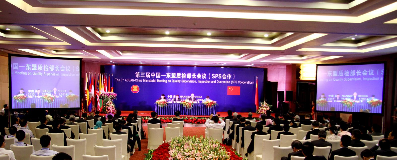 第三届中国-东盟质检部长会议在南宁举行