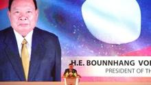2016东盟峰会及系列会议开幕