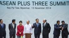 东盟东亚系列会议有哪些?