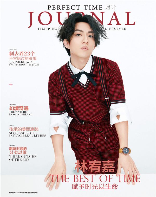 林宥嘉受邀登9月刊杂志封面 科学家装扮露坚定眼神