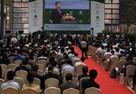 丝绸之路工商领导人(西安)峰会成果丰硕