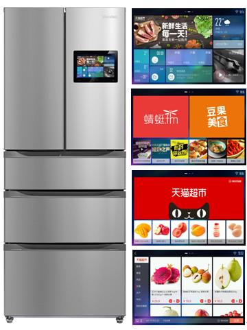 """阿里巴巴集团与美的集团达成战略合作 """"OS集智""""开启全新智能家庭生活方式-"""