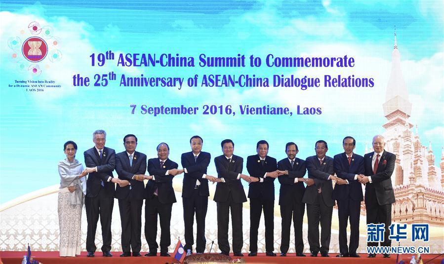 李克强:推动中国-东盟关系更加全面深入发展