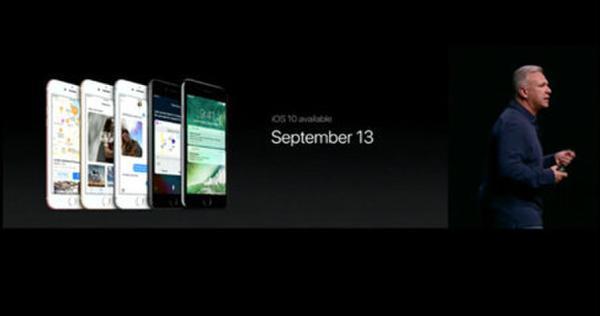腾讯手机管家将随iOS10于9月14日同步更新
