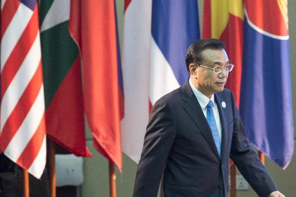 老挝:李克强出席第十一届东亚峰会