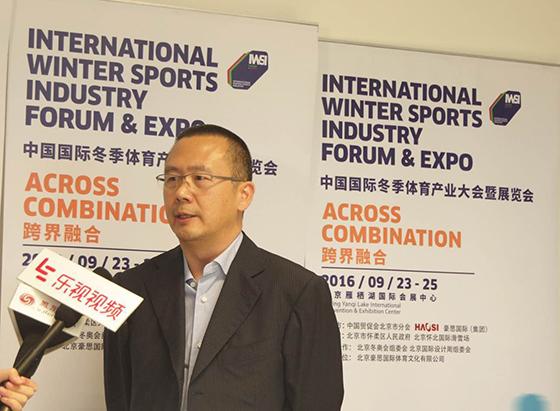 豪思国际总裁叶迅:互联网让滑雪产业插上翅膀