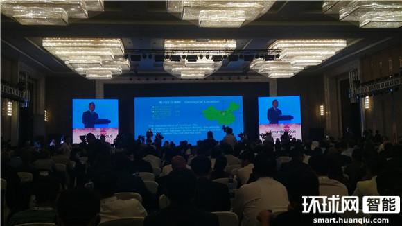 打造中国新名片 2016全球TMF智慧城市峰会开幕