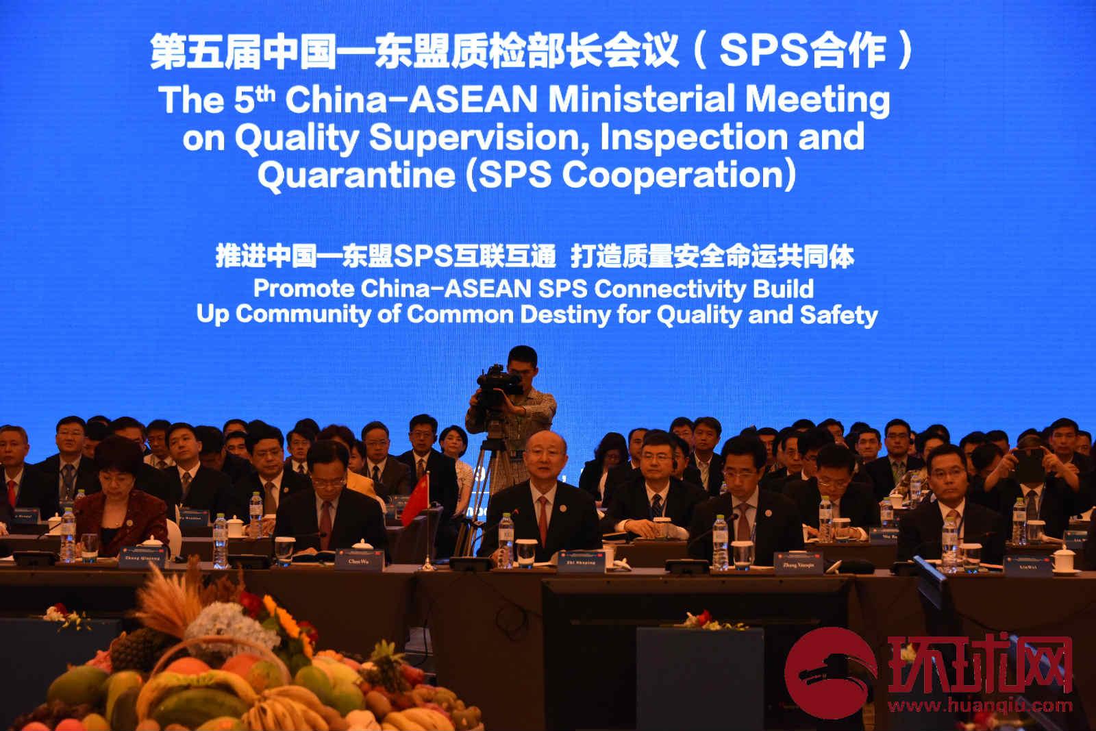 中国-东盟质检部长会:打造质量安全命运共同体