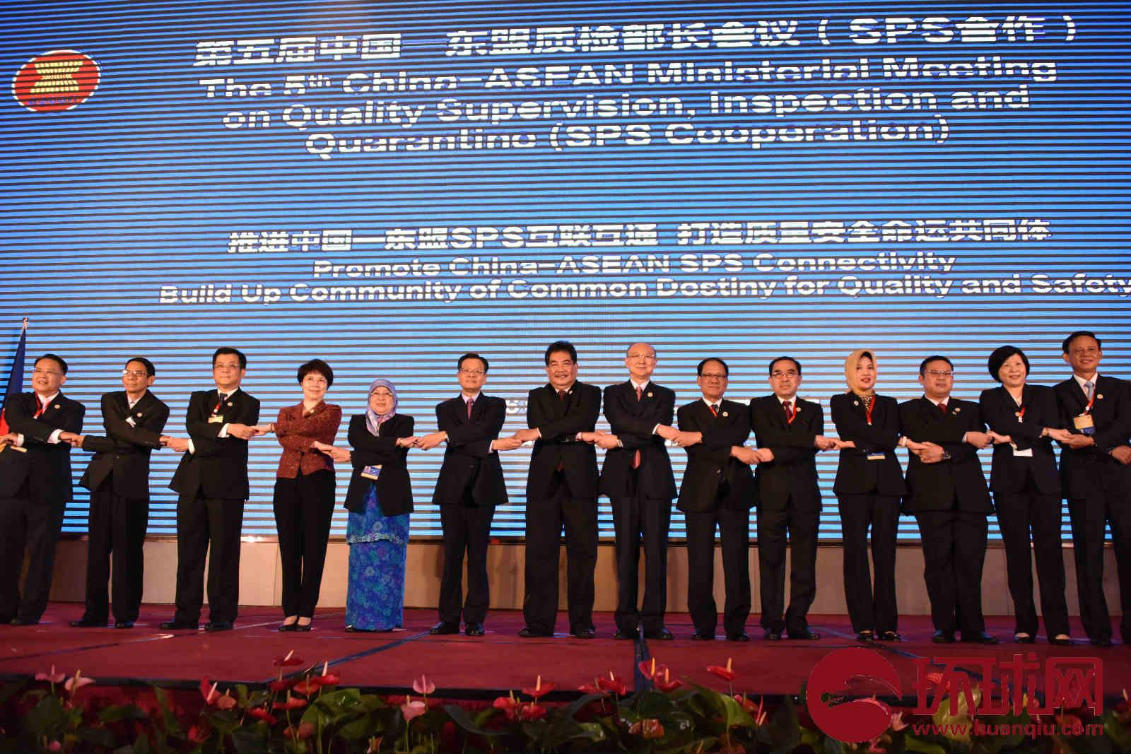 第五届中国-东盟质检部长会议开幕