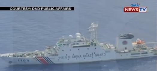 菲媒称中国海警船再次阻止菲渔船靠近黄岩岛
