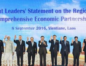 李克强出席第十一届东亚峰会
