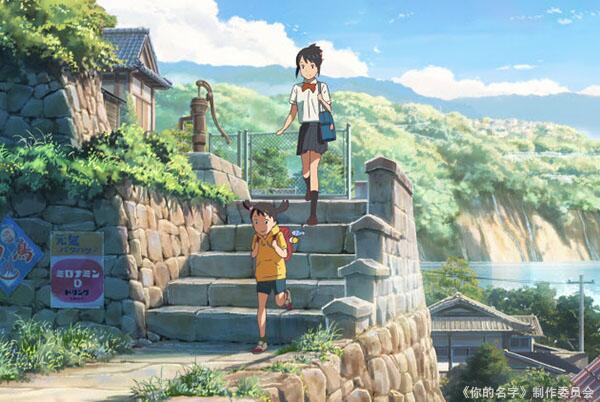 """日本动画电影《你的名字》导演新海诚讲述""""光影文学"""""""