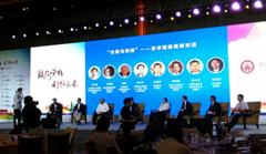 北京湖北企业商会七周年庆典在京举行