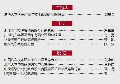 中国自主品牌是否将迎来高端化机遇期?