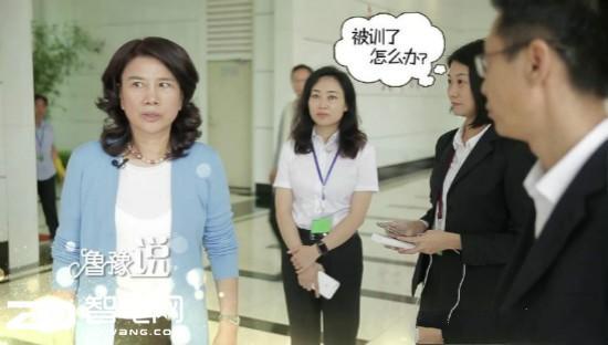 中国十人入选全球50大最具影响力女性 董明珠上榜