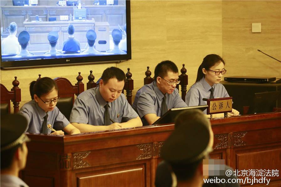 快播涉黄案一审宣判 快播CEO王欣获刑3年6个月