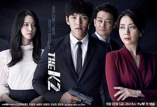 曝池昌旭新剧《THE K2》官方海报 人物关系复杂
