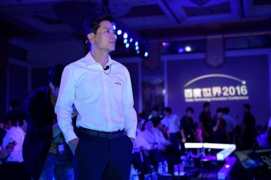 百度创建独立风投公司 2亿美金聚焦人工智能