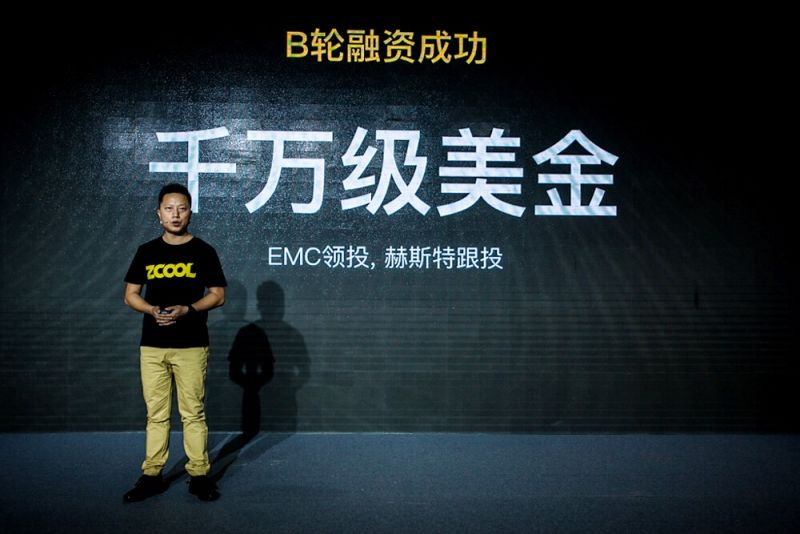 站酷宣布获千万美元级B轮融资 EMC基金领投