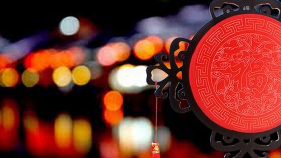中秋节开运有哪些好方法
