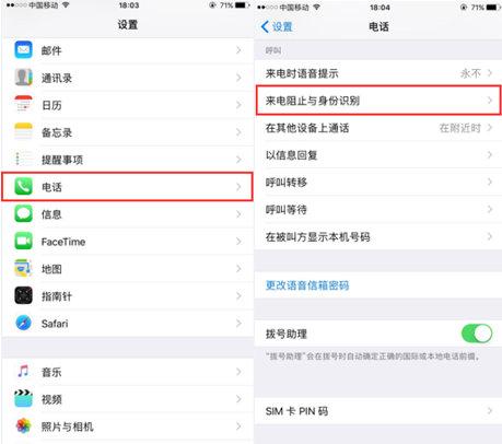 腾讯手机管家iPhone最新版同步在App Store上架