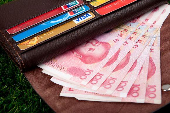 银行卡新费改不向消费者收费 每年可减少商户支出74亿