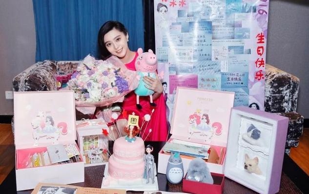 范冰冰庆35岁生日 粉丝送的礼物粉嫩超用心