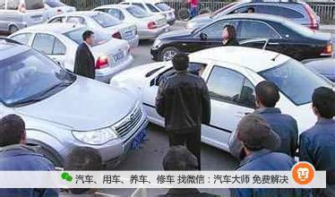 """防止被""""坑"""" 汽车追尾了到底该谁负责?"""