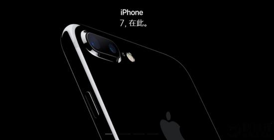 iPhone 7销量出奇好 亮黑版炒至20000元天价