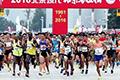 2016北京马拉松落幕 埃塞俄比亚选手揽冠军