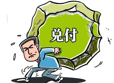 四川信托被实名举报至银监会 投资人损失超千万