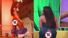 尴尬,美女热舞时裙子掉了