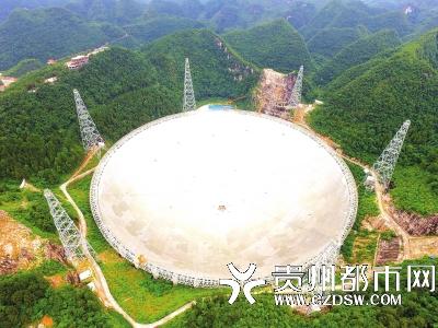 FAST项目落成启用仪式9月25日在平塘县隆重举行