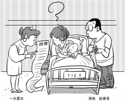 家长稀里糊涂中买单 自费筛查项目真是为孩子健康?