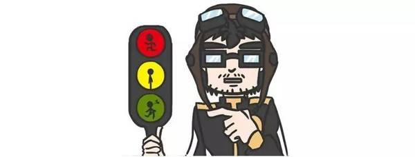 """老司机都懵逼!啥叫""""右侧超车""""你真的懂嘛?"""