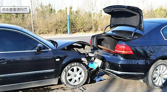 什么车被追尾最危险? 看完就知道该怎么选