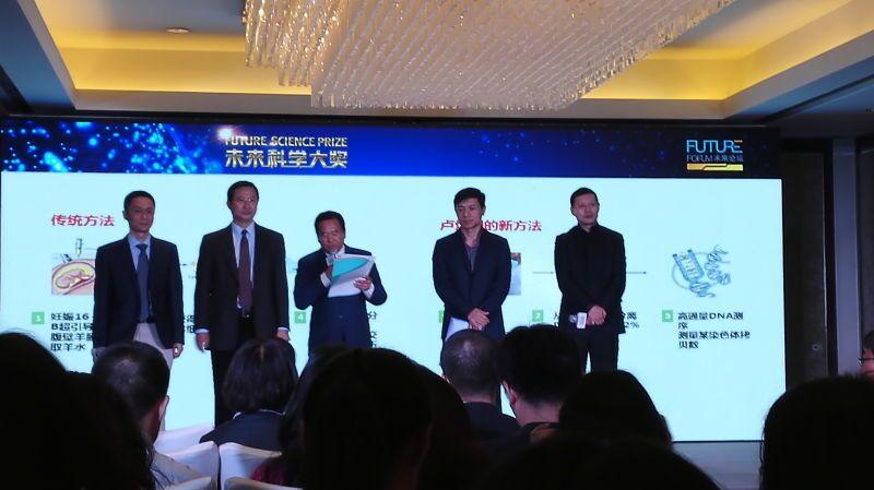 """""""中国诺贝尔奖""""之称的首个民间科学大奖在京揭晓"""