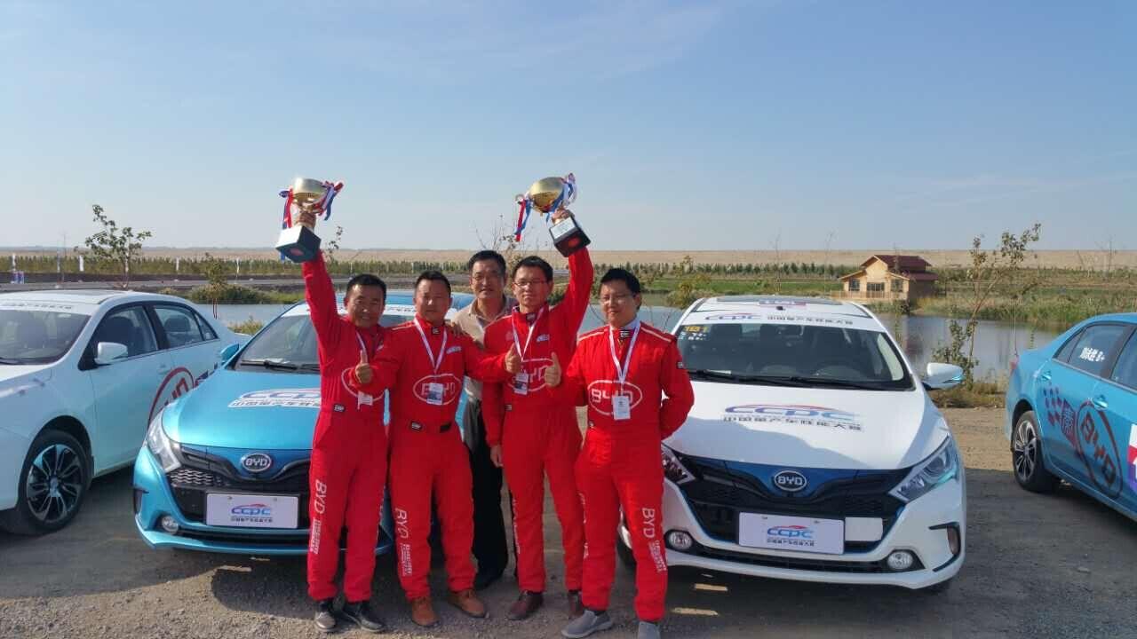 单项5金团体双冠 比亚迪成CCPC最大赢家