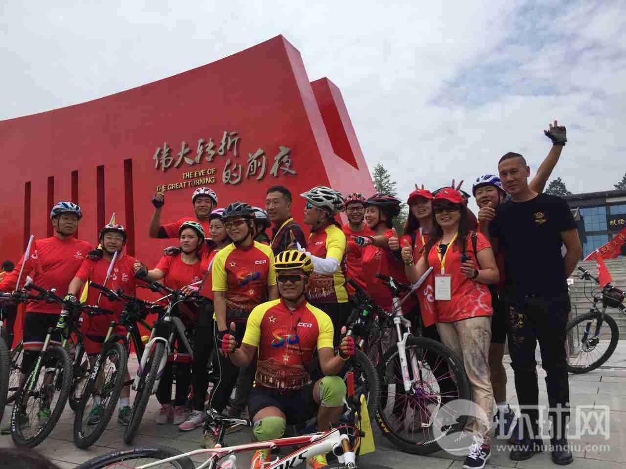 纪念红军长征胜利80周年大型骑行活动瓮安站圆满收官