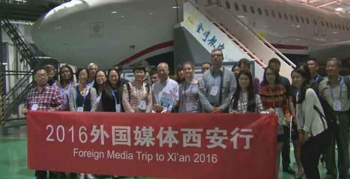 2016外国媒体西安行之走进渭北工业区