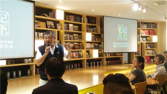 汉王联合印象笔记推出跨界新品定制版蓝牙速录笔