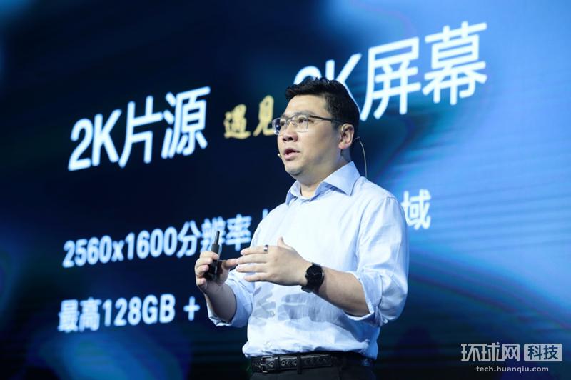 万飚:华为平板两年内成为全球TOP2 挑战第一