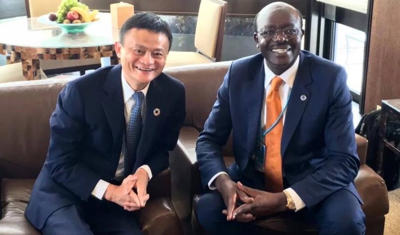 马云出任联合国特别顾问 推动便捷参与全球贸易